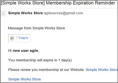 Agile-PrestaShop-membership-module-Guide-reminder-email