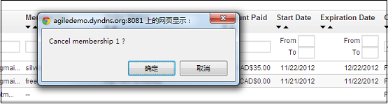 Agile-PrestaShop-membership-module-1.5-033-admin-members-cancellation